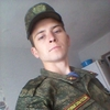 Dima, 25, г.Уссурийск