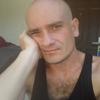 Руслан, 33, г.Киев