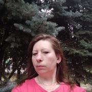 Галина 48 Кривой Рог