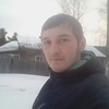Aleh, 25, Boguchany