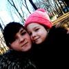 Лена, 23, г.Ужгород