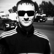 Санёк 32 года (Близнецы) Волжский (Волгоградская обл.)