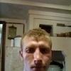 Денис Иванов, 25, г.Химки