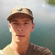 Дмитрий 21 Макеевка