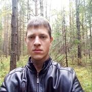 Андрей 29 Челябинск