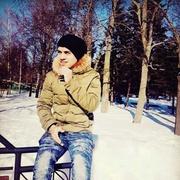 Roger21 50 Белгород