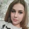 Надя, 24, г.Краснодар