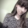 Натали, 16, г.Бахмут