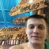 Дмитрий, 28, г.Киев