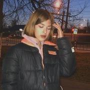 Дарья 19 Москва