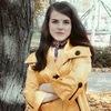 Алина, 20, г.Воронеж