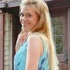 Elena, 33, г.Нью-Йорк