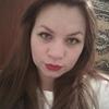 Екатерина, 27, г.Тараз (Джамбул)