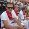 ИВАН, 28, г.Усть-Катав