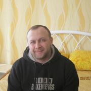 Роман 40 лет (Весы) Меловое