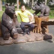 Дима, 45