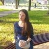 Алина, 24, г.Псков