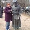 Светлана, 59, г.Невинномысск