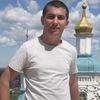 Серж Viktorovich, 22, г.Изюм