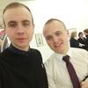 Sergey, 20, г.Керчь