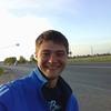 Михаил, 24, г.Томск