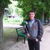 Сергей, 35, г.Лакинск