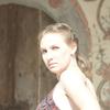 Алина, 39, г.Краснодар