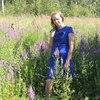 Ксения, 26, г.Лаишево