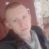 Evgeniy, 20, Velikiy Ustyug