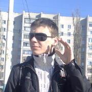 Сергей 30 Воронеж