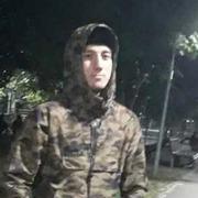 Асик 30 Ростов-на-Дону