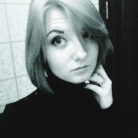 Ирина, 26 лет, Телец, Киев