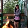 Ekaterina, 32, Gantsevichi town