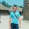Вадим, 28, г.Горишние Плавни