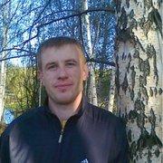 Начать знакомство с пользователем Сергей 35 лет (Дева) в Первоуральске