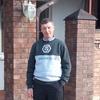 Евгений, 40, г.Новороссийск
