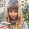 Марьяна, 30, г.Кременчуг