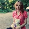 Anastasiya, 25, Bakal