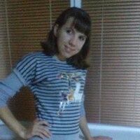Алена, 30 лет, Весы, Заинск