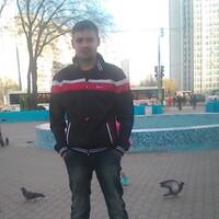 Дима Рогачёв, 30 лет, Скорпион, Москва