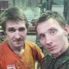 Pavel, 28, Serpukhov