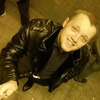 Maksim, 25, Horki