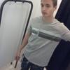 Pitter, 20, г.Тольятти