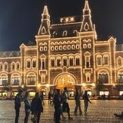 khosh 25 Москва