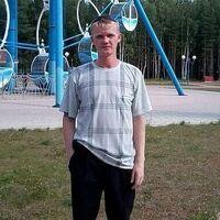 Сергей, 42 года, Овен, Югорск