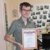 Дмитрий, 31, г.Городец