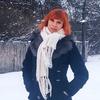 Елена, 38, г.Сумы