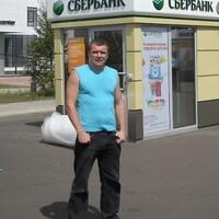 сергей, 45 лет, Дева, Иркутск
