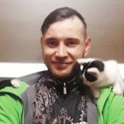 Artem 31 Киев