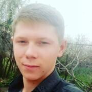 adam 19 Бишкек